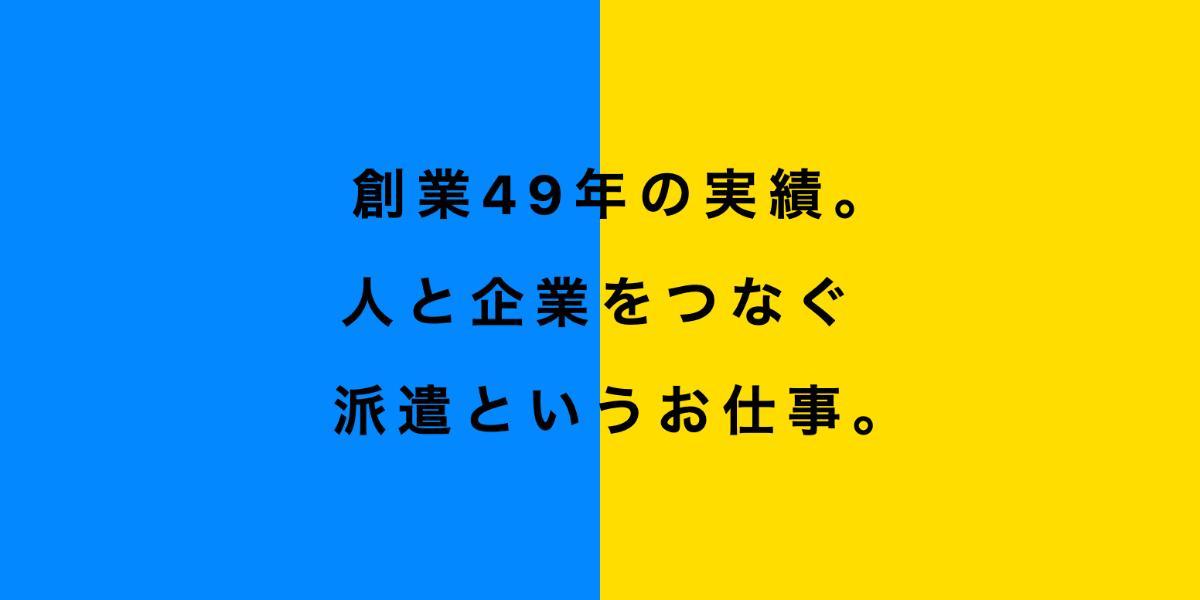 水島運輸株式会社のイメージ